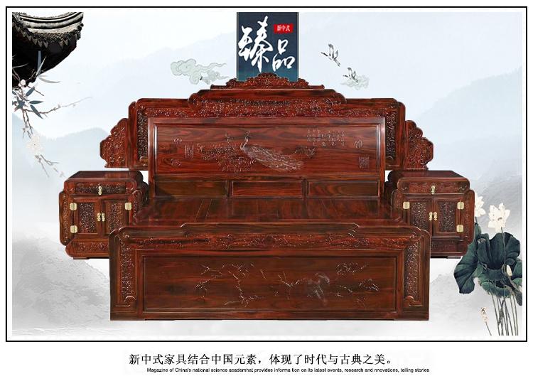 chuang_01.jpg