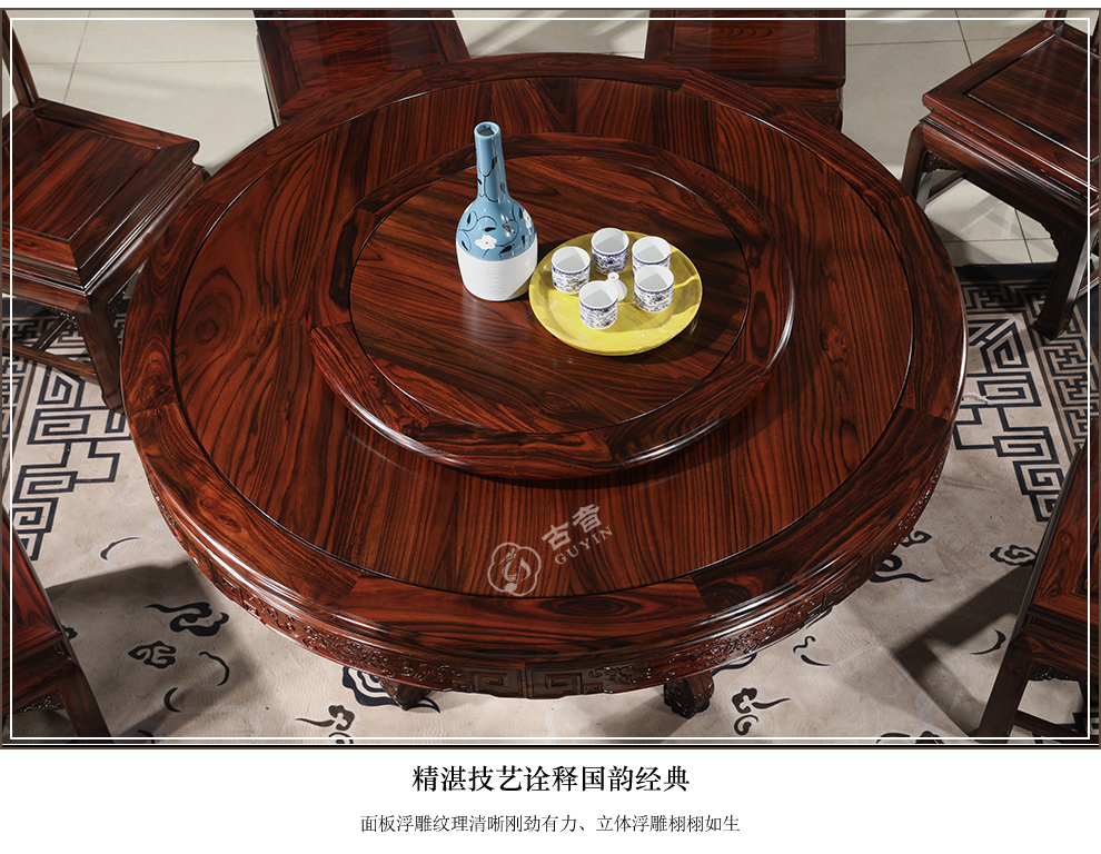 彩云餐西餐桌_03.jpg