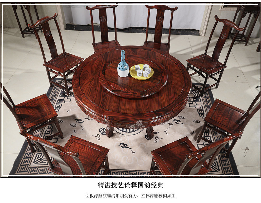 明式圓餐桌_03.jpg