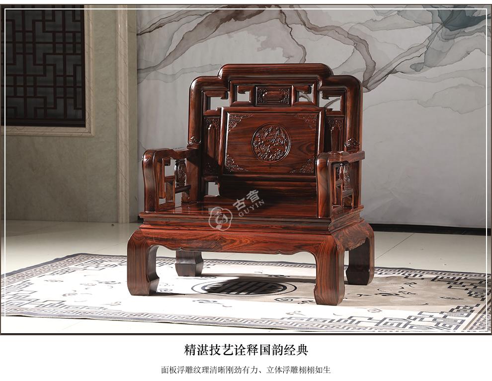 國色天香沙發1_06.jpg
