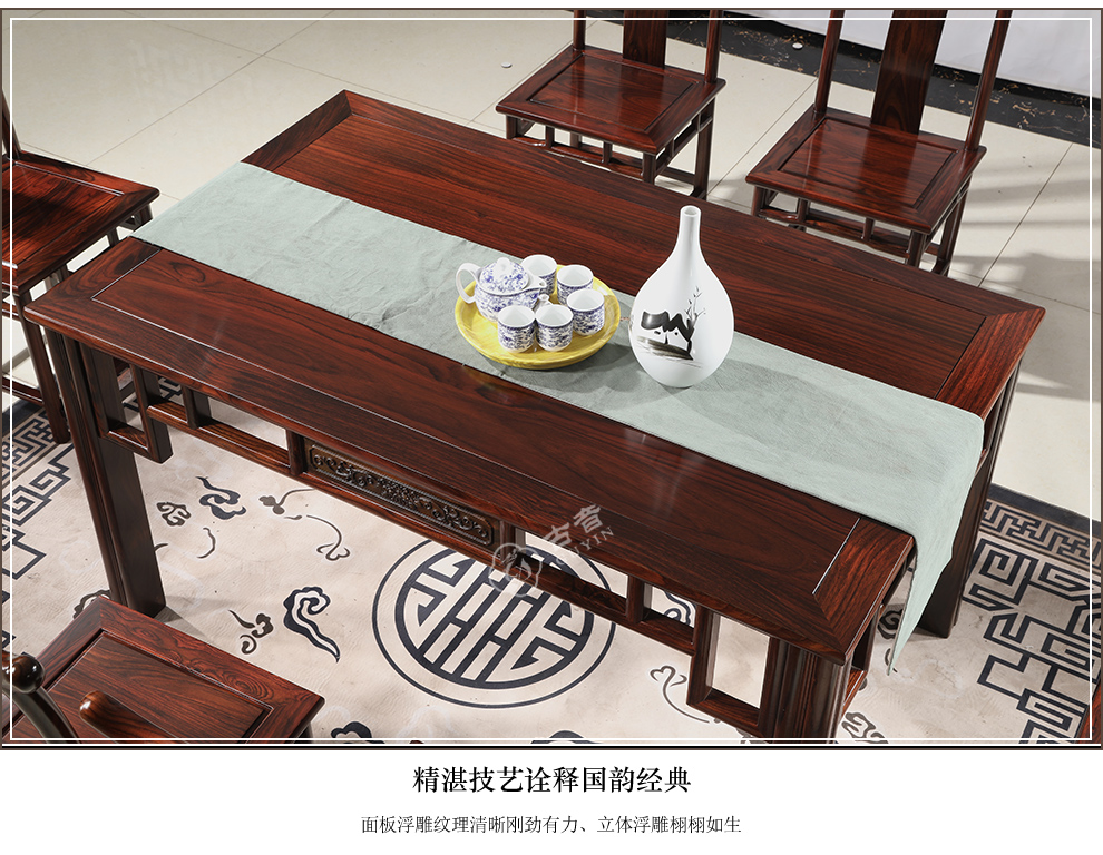 明式西餐桌_03.jpg