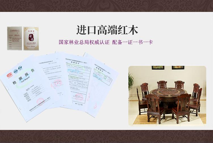 餐桌_01.jpg
