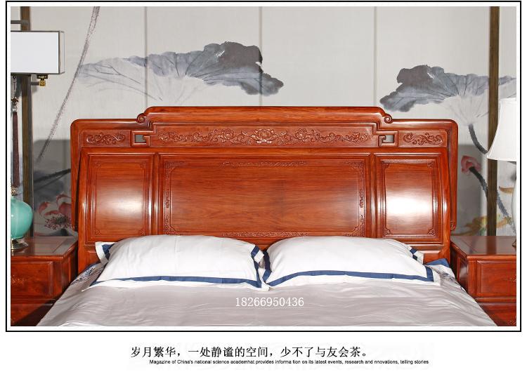 床_03.jpg