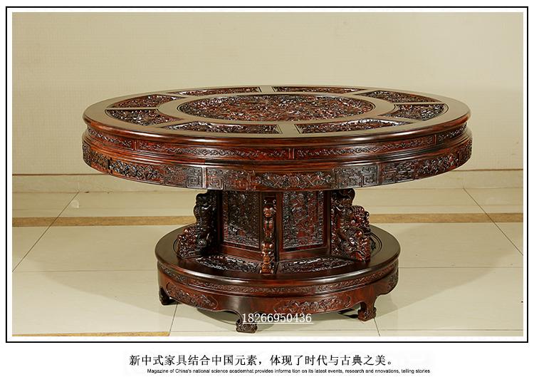 餐桌1_01.jpg