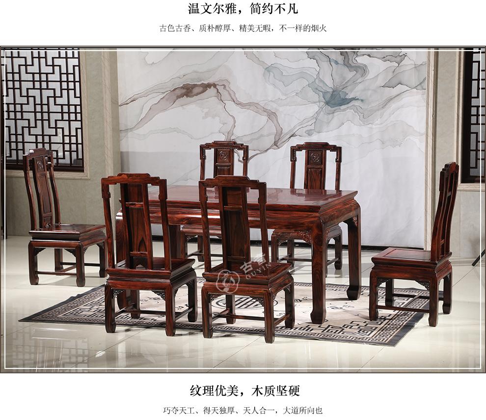 彩云餐西餐桌_02.jpg