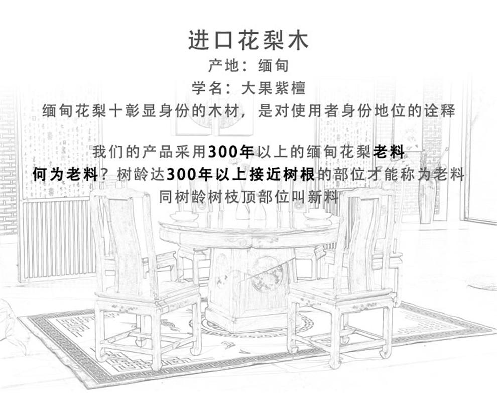 詳情頁3_02_01.jpg